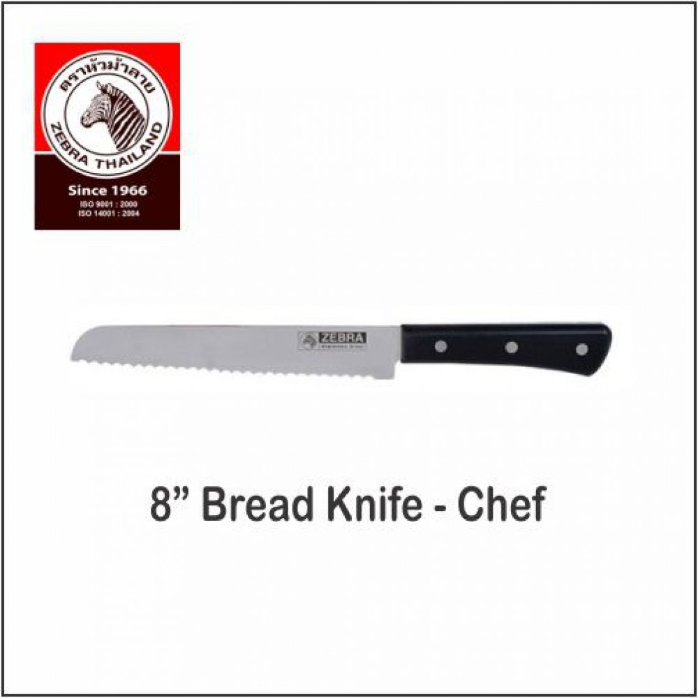 "(100% Original) Zebra Stainless Steel 8"" Bread Knife - Chef"
