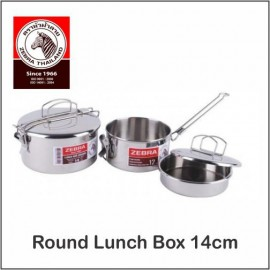 image of (100% Original) Zebra Stainless Steel 14cm Round Lunch Box W/Inner Tray