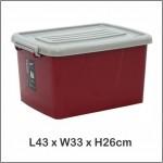 Century Silver Cover Storage Box 7995SC (23 Litres)