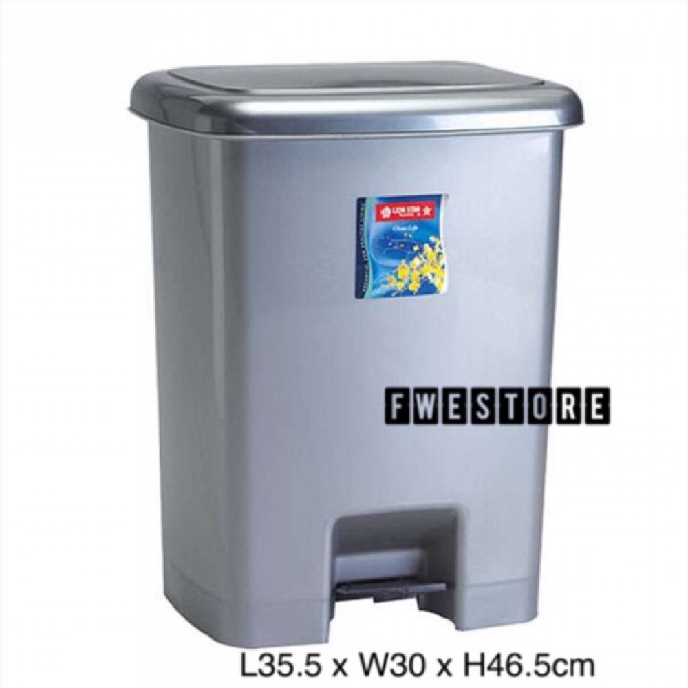 Lion Star C-32 Square Step On Dustbin 25 Litres / Grey Color Dustbin