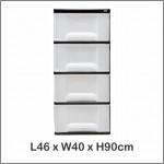 Century 4 Tier Plastic Drawer / Cloth Cabinet / Storage Cabinet 1740