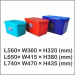 Twins Dolphin Storage Box 3078 3278 3378