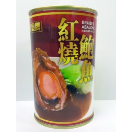 image of SOUTH AFRICA BRAISED ABALONE IN BROWN SAUCE 南非紅燒鲍鱼(6 Pcs)