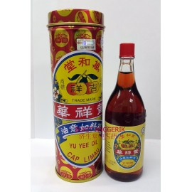 image of Yu Yee Oil Cap Limau (48ml)