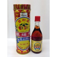image of Yu Yee Oil Cap Limau(22ml)