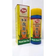 image of TYT MINYAK DAUN UBAT(Herbal Medicated Oil) 100ml