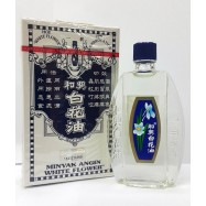 image of Hoe Hin White Flower Embrocation和兴白花油(20ML)