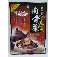 image of KLANG BACK STREET KING SENG BAK KUT TEH(肉骨茶)35GX2