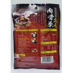 KLANG BACK STREET KING SENG BAK KUT TEH(肉骨茶)35GX2