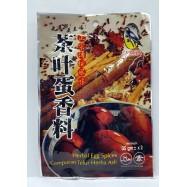 image of SHEN YEN HERBAL EGG SPICES茶叶蛋香料(35GX2)