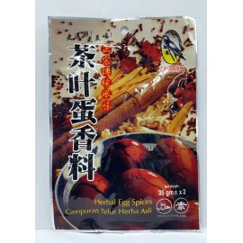 image of SHEN YEN HERBAL EGG SPICES茶叶蛋香料(35GX2)