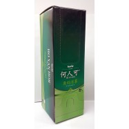 image of Hovid HO YAN HOR Original Herbal Tea(48x5g)