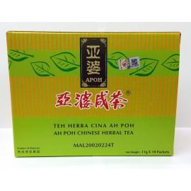 image of AH POH CHINESE HERBAL TEA阿婆咸茶(11GX10'S)