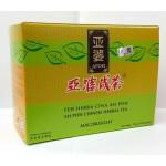 AH POH CHINESE HERBAL TEA阿婆咸茶(11GX10'S)