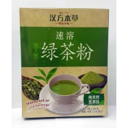 image of INSTANT GREEN TEA POWDER 2GX20'S
