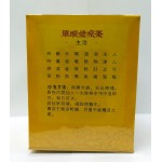 TAN NGAN LO MEDICATED TEA(10'S)