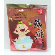 image of Prickly Heat Herbal Bath熱痱沖涼包 30g