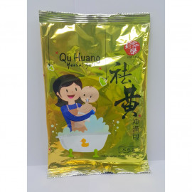 image of Qu Huang Herbal Bath祛黃沖凉包 2x20g