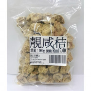 image of Quality Salted Lime靚咸桔 300g