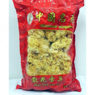 image of White Fungus 白木耳/雪耳 1KG