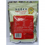 KINDS BARLEY RED BEAN PASTE红豆薏米糊(35GX8'S)