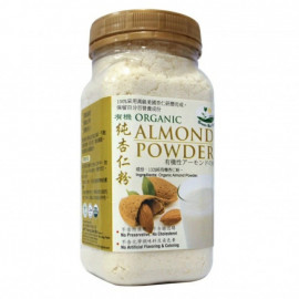 image of GBT Organic Almond Powder (300g)