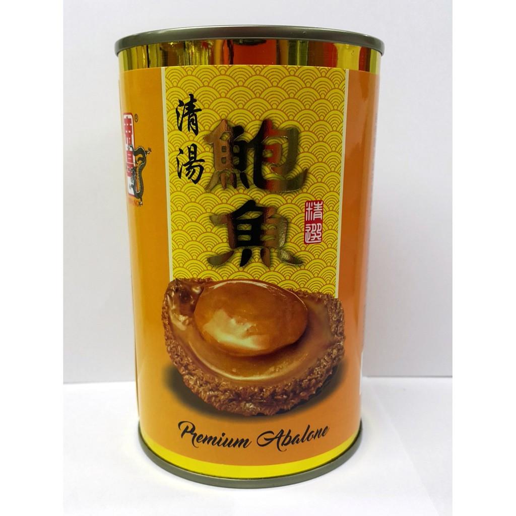 image of DIWANG PREMIUM ABALONE清汤鲍鱼(6 Pcs/80g)