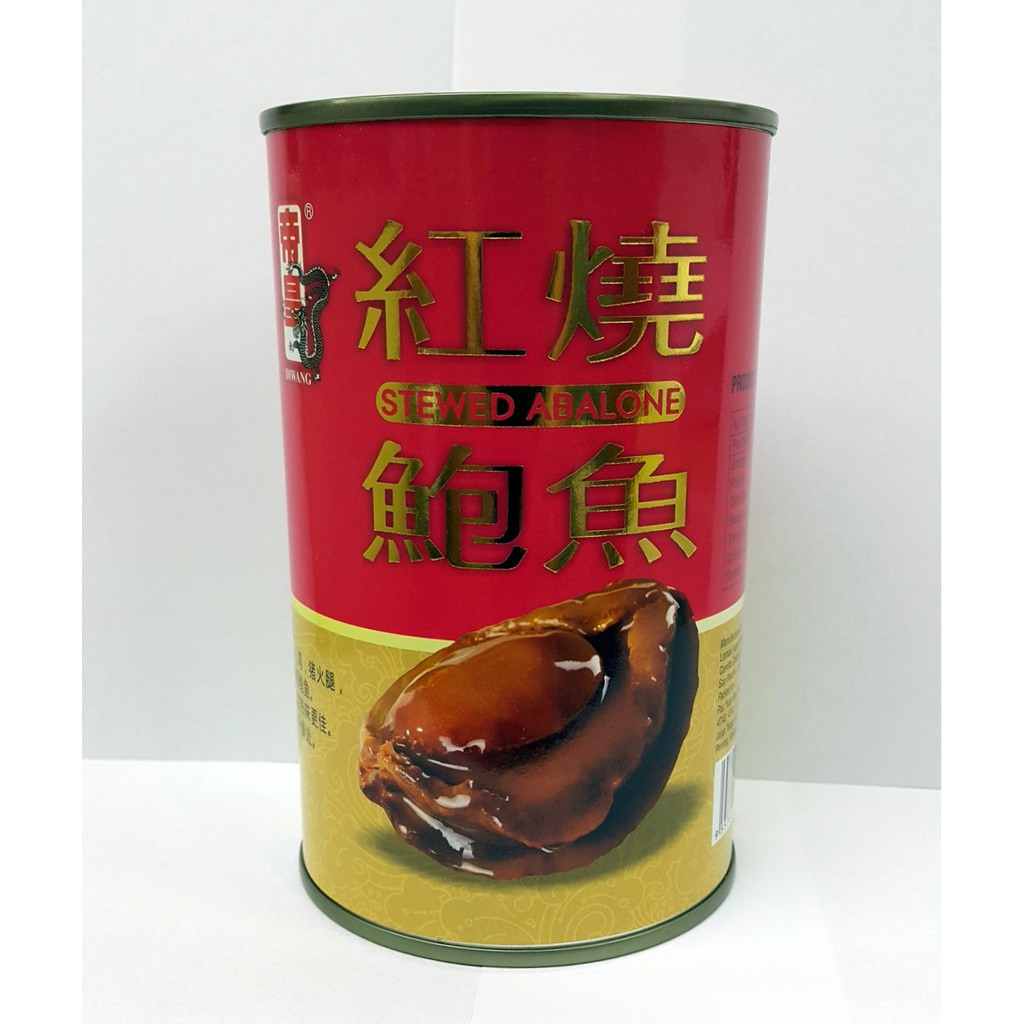 image of DIWANG BRAISED ABALONE IN BROWN SAUCE 紅燒鲍鱼(6 Pcs/80g)