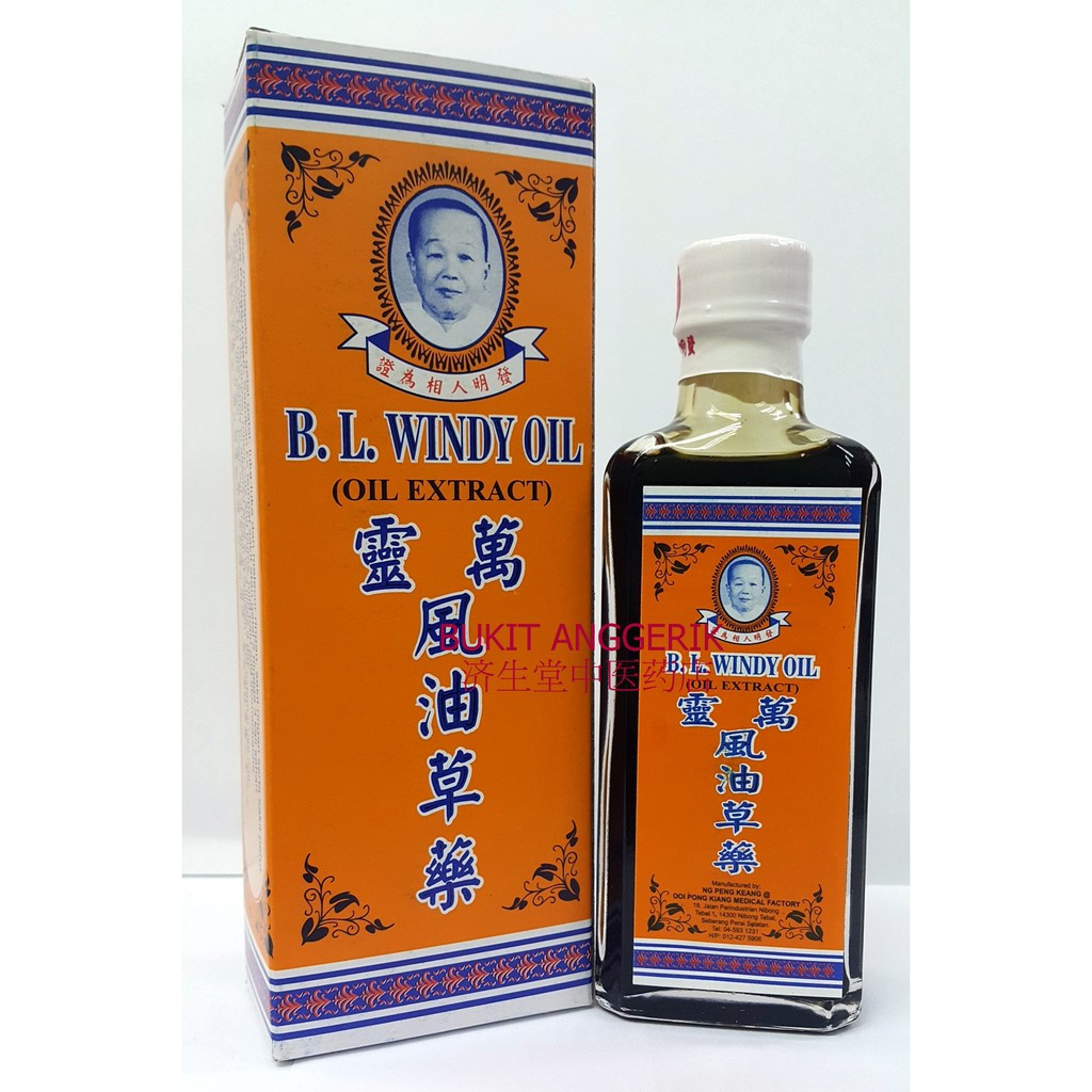 image of BAN LENG WINDY OIL 60ML