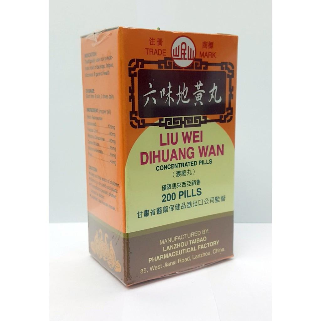 MIN SHAN LIU DIHUANG WAN六味地黄丸(200'S)