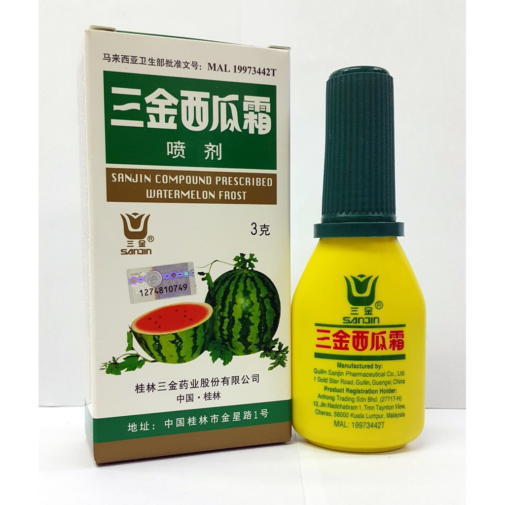 image of SANJIN COMPOUND PRESCRIBED WATERMELON FROST西瓜霜 3G