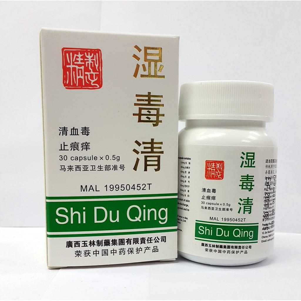 image of SHI DU QING湿毒清 30CAPSULE