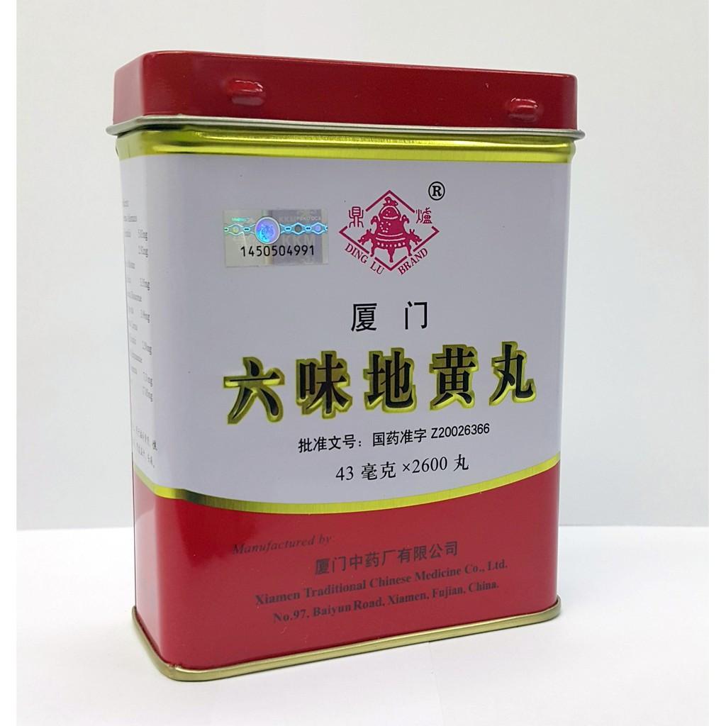 image of XIAMEN LIU WEI DI HUANG WAN六味地黄丸(2600'S)