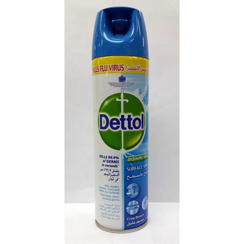 image of Dettol Disinfecant Spray(Crisp Breeze) 225ml