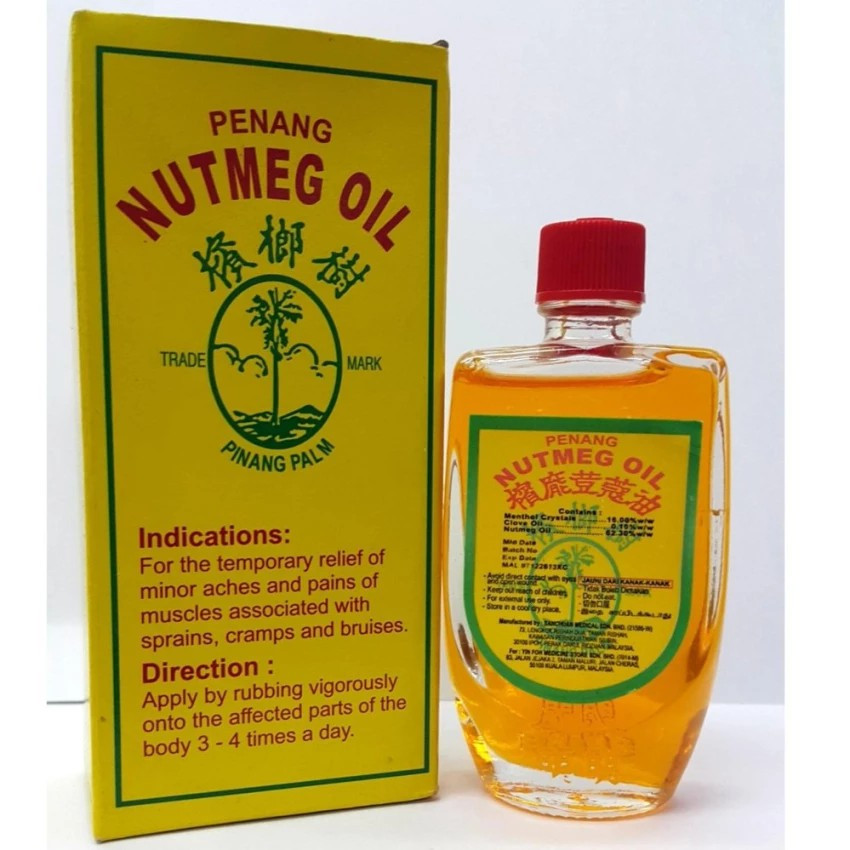 image of Pinang Palm Penang Nutmeg Oil 20ml