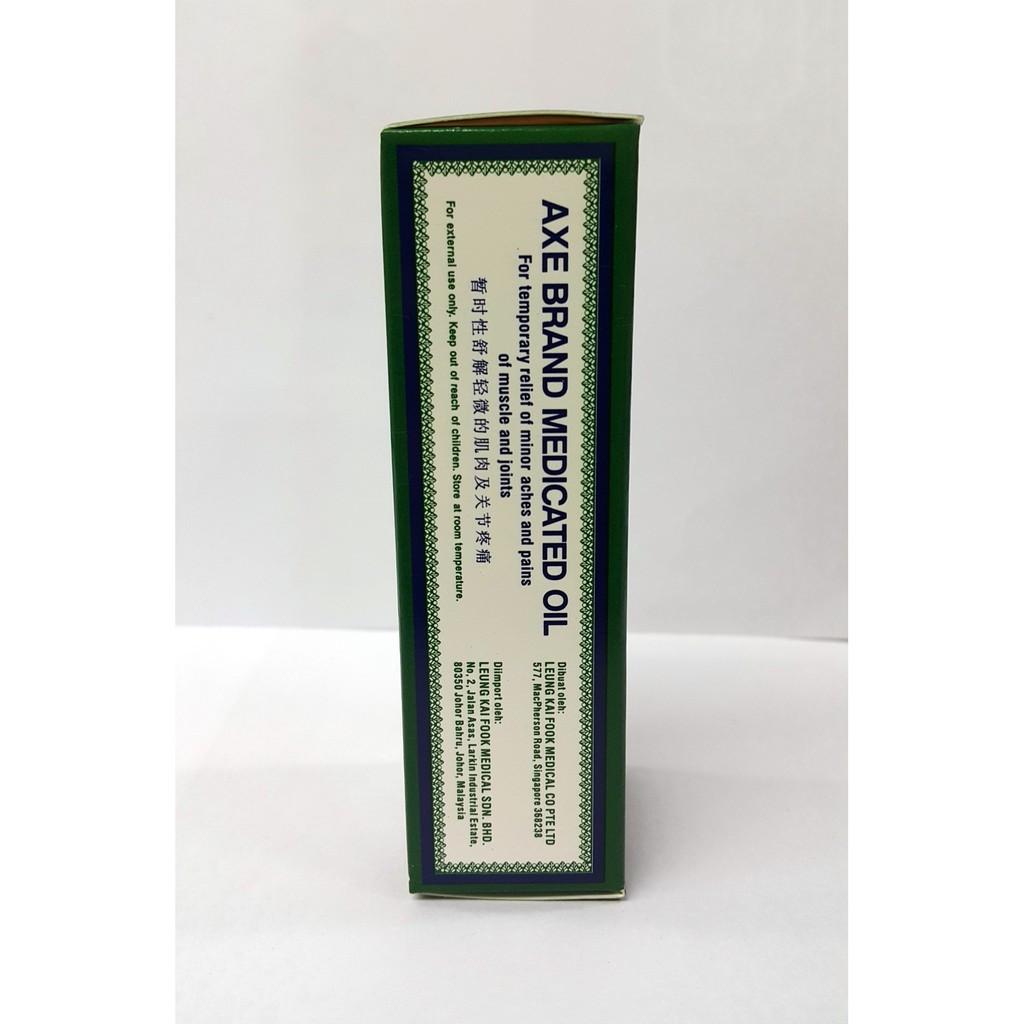 Axe Brand Medicated Oil No3 14ml