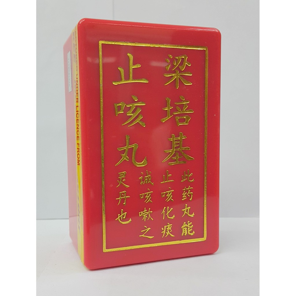 image of LEUNG PUI KEE CHI KAT PILLS(3GPILLSX12BTL)