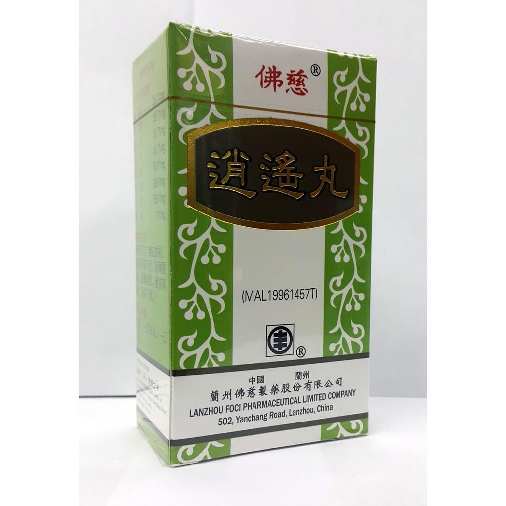 image of FOCI Hsiao Yao Wan 逍遥丸200'S