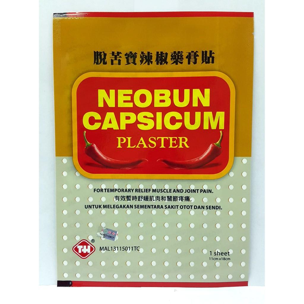 image of NEOBUN CAPSICUM BIG 1S (KOYOK TAHAN SAKIT)