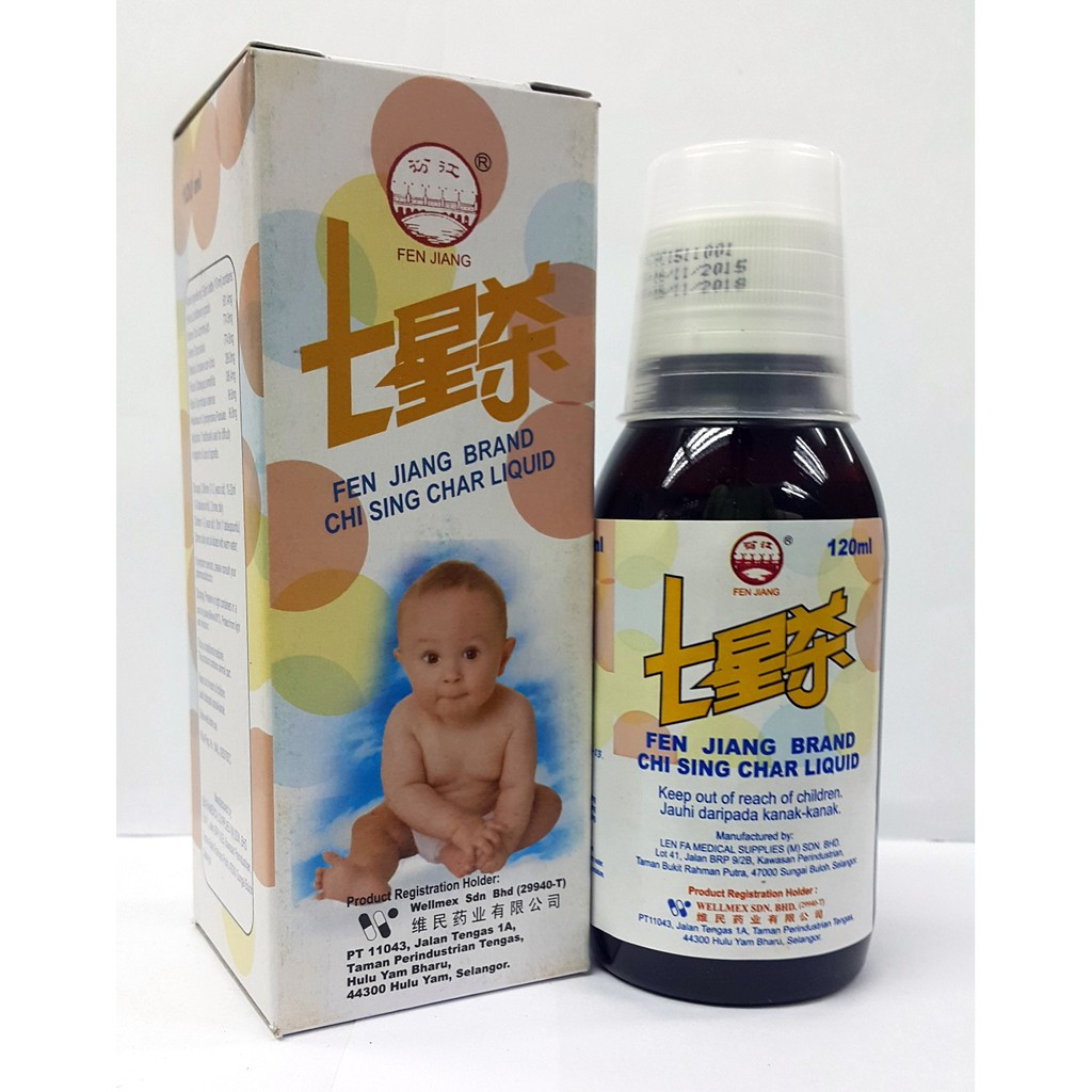 image of FEN JIANG CHI SING CHAR LIQUID(120ML)