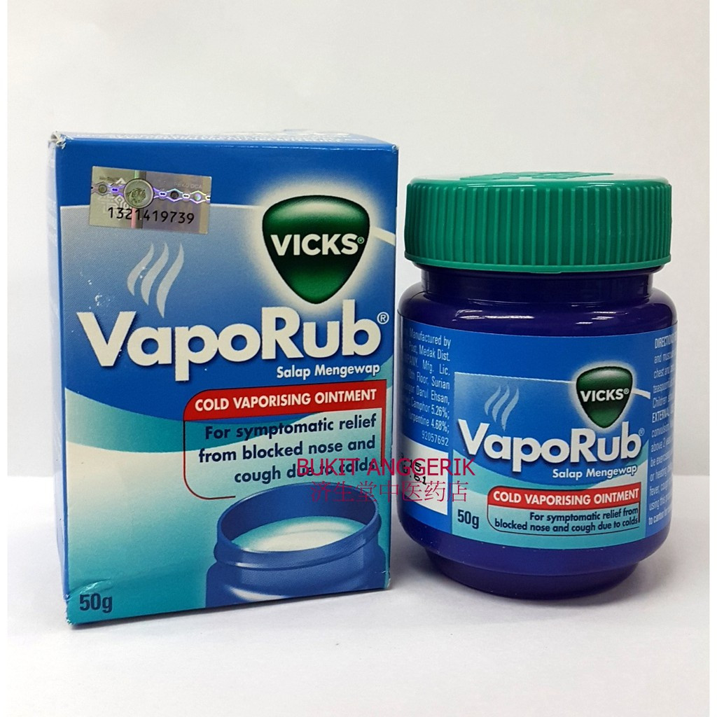 image of VICKS VAPORUB 50G