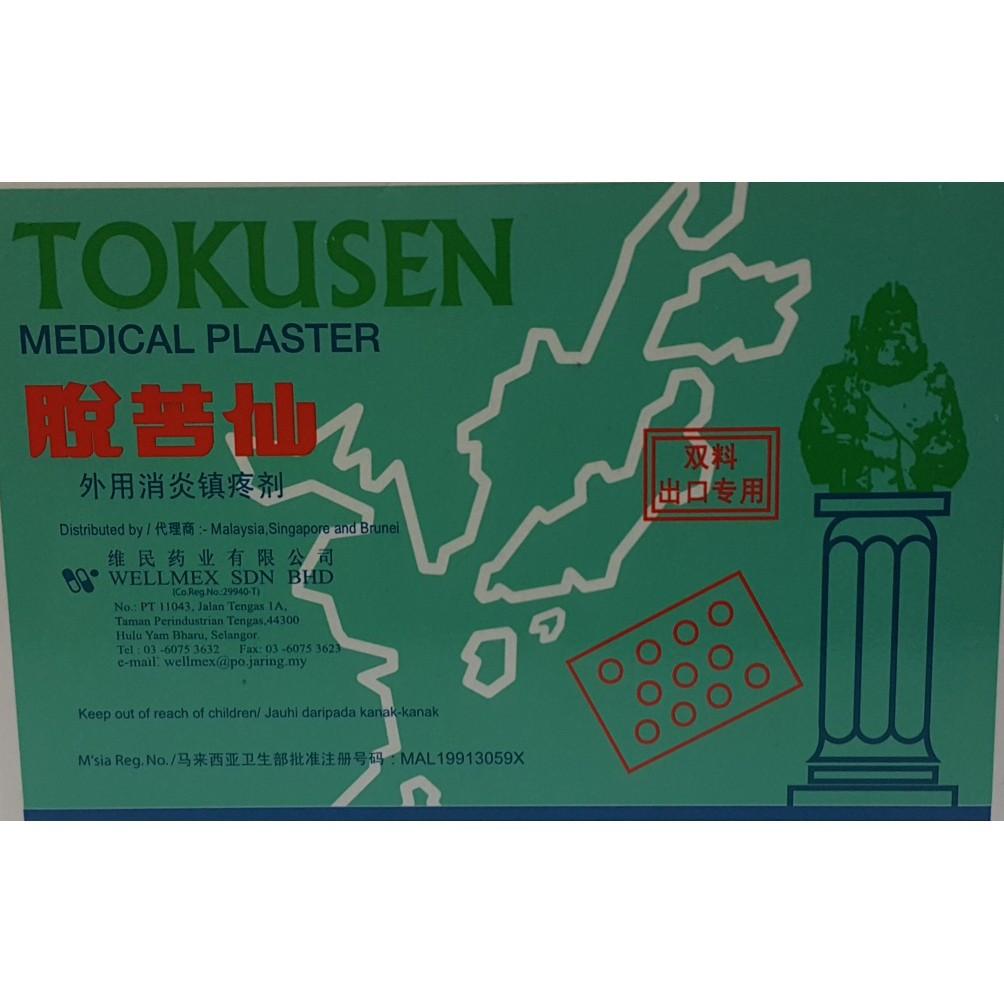 TOKUSEN MEDICAL PLASTER(10'S)