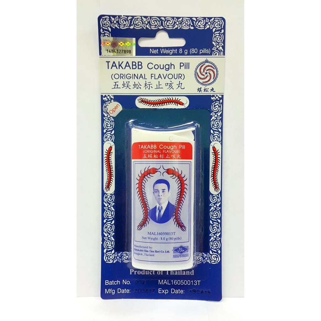 image of TAKABB COUGH PILL(ORIGINAL FLAVOUR)8GX80'S