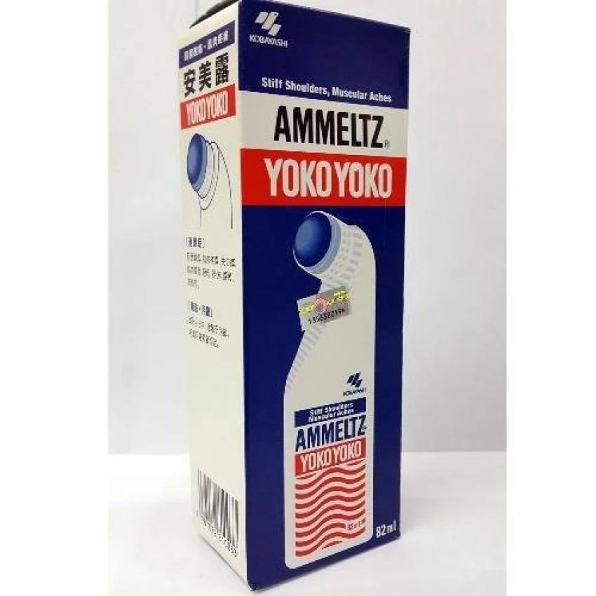 image of Ammeltz Yoko Yoko 82ml