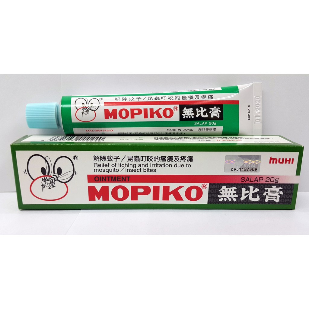 image of Mopiko Cream 20Gm (For Mosquito Bites)
