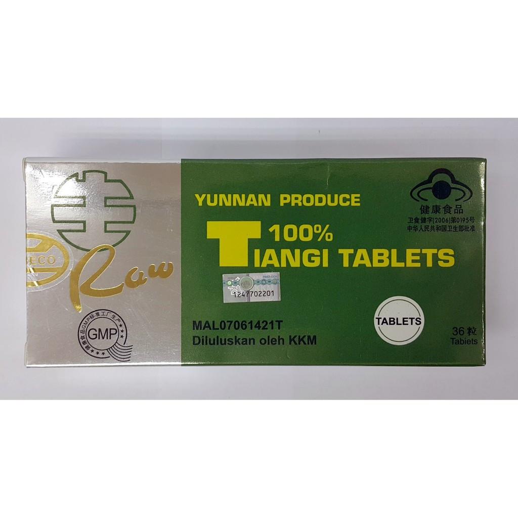 image of Yunnan 100% Raw Tienchi Tablets 生田七片36'S