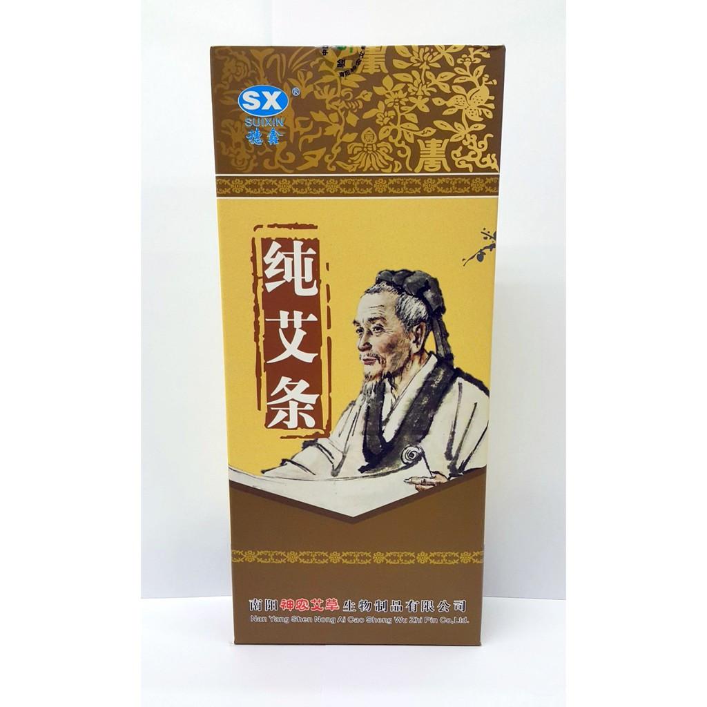 image of SUIXIN AI TIAO 穗鑫純艾條 10支