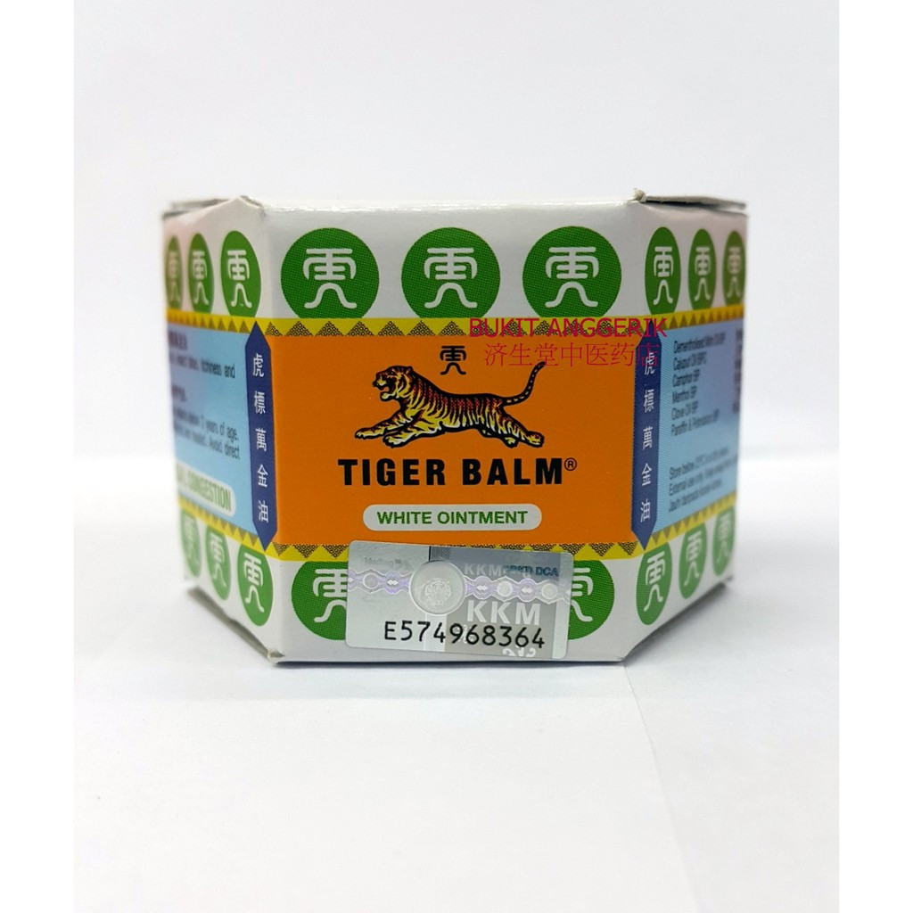 image of Tiger Balm White Ointment(10g)