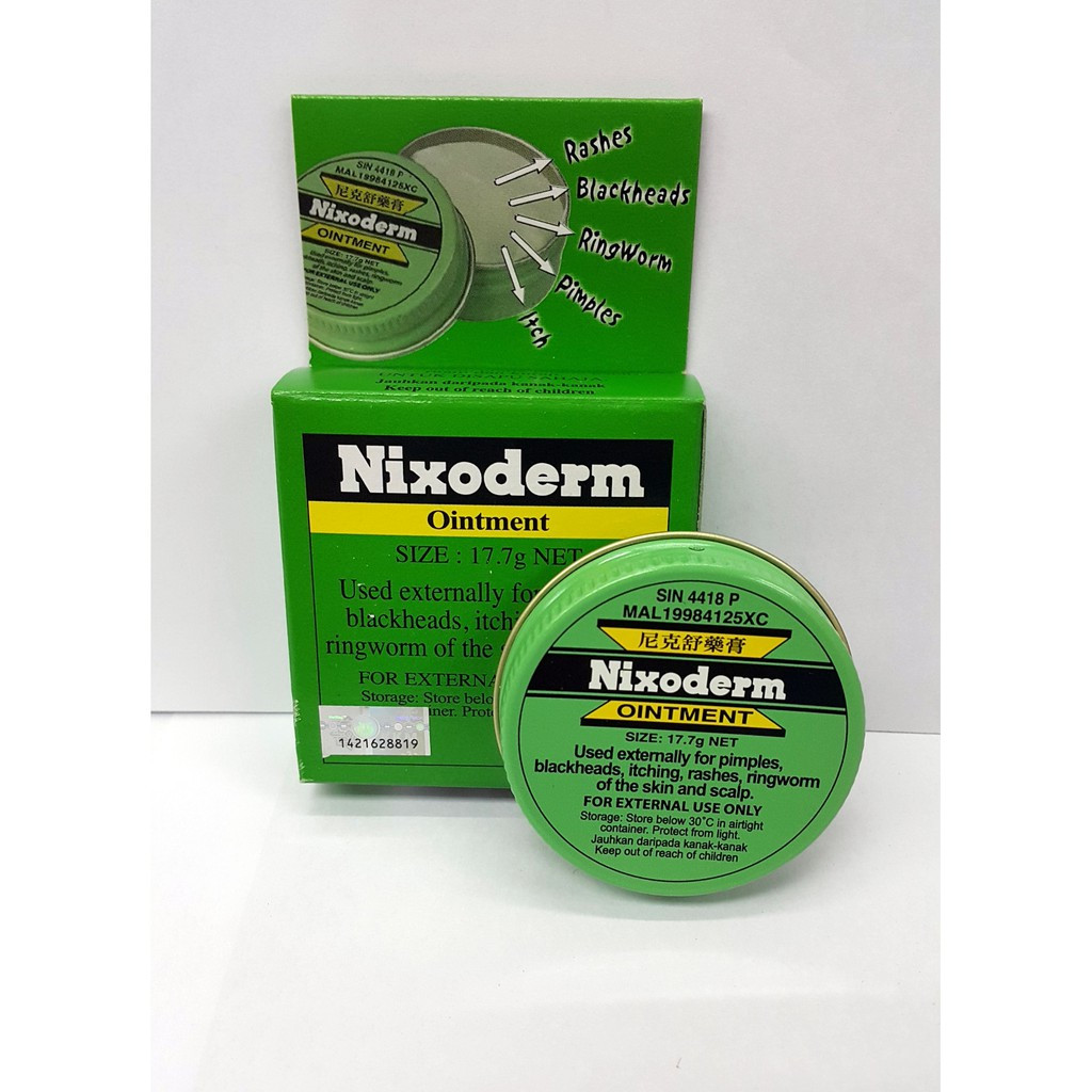 image of NIXODERM OINTMENT(5.34G/Small)