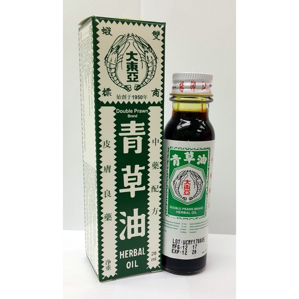image of Double Prawn Brand Herbal Oil 28ml